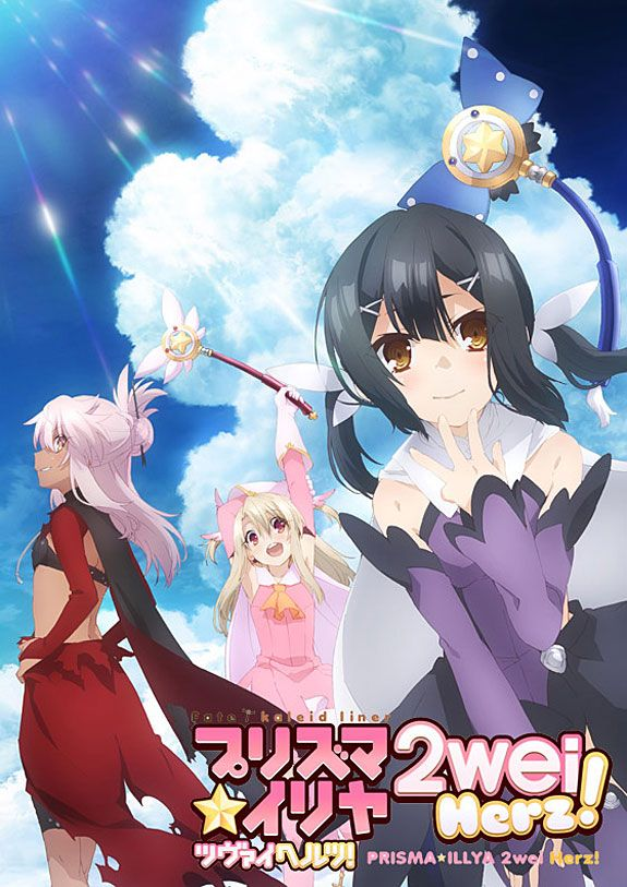 Fate Kaleid Liner Prisma Illya 2wei Herz Genres Action Comedy Fantasy Magic Slice Of Life
