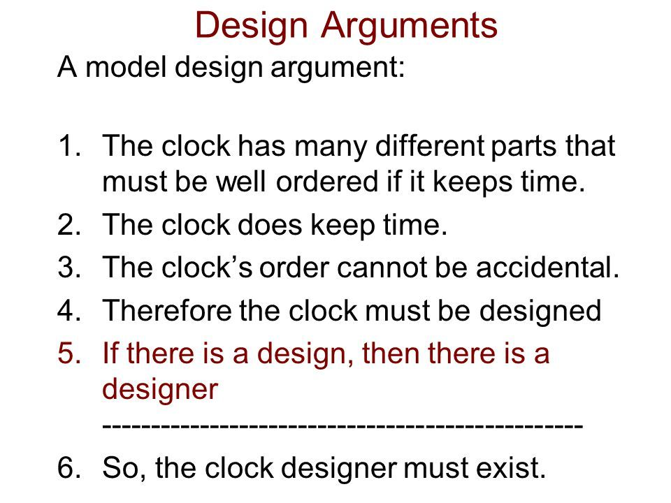 philosophy design argument with plan An introduction to the teleological argument for the existence of god, also known as the argument to design philosophy of religion wwwphilosophyofreligioninfo.