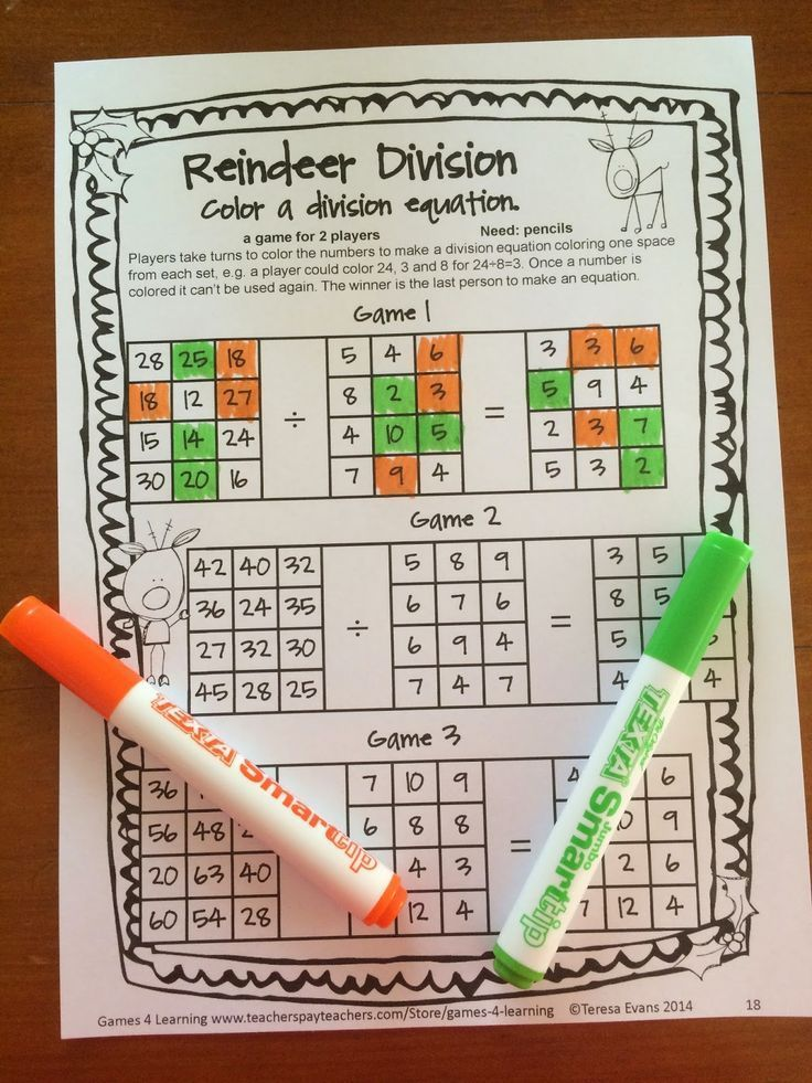 Christmas Math Games Fourth Grade: Fun Christmas Activities ...
