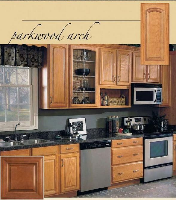 Why Oak Kitchen Cabinet Doors For Sale Oakkitchencabinets