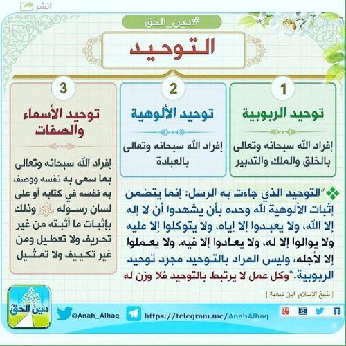 خليفه رحمه الله اللهم اغفر لأمة سيدنا محمد صلى الله Islam Facts Islam Beliefs Islamic Quotes Quran