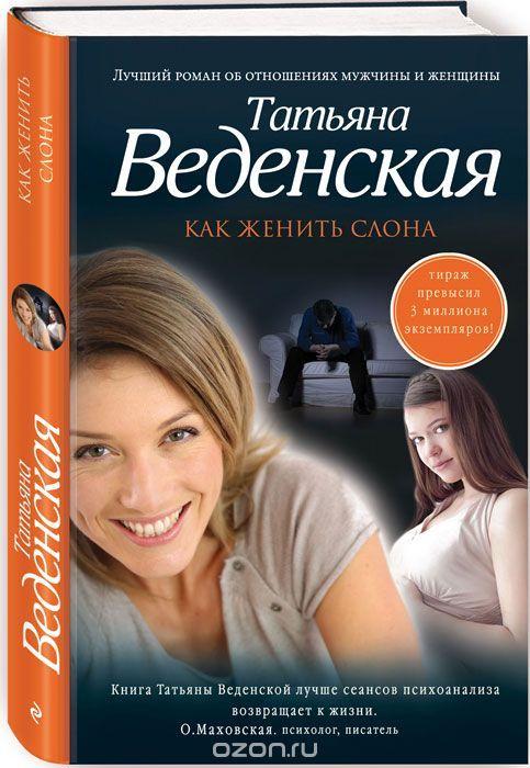 Скачать самые популярные книги в fb2 бесплатно