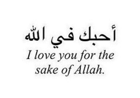 Ya Allah يالله Quran Quotes Islamic Quotes Allah