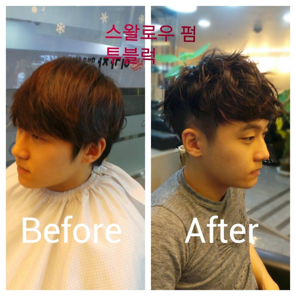 Straight hair perm guys - Michael Lee Hair Stylist Gwangju Korea Men S Perm Wavy Hair And Under Haircut