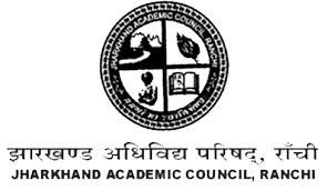 JAC 12th Result 2015 Jharkhand Academic Council Ranchi