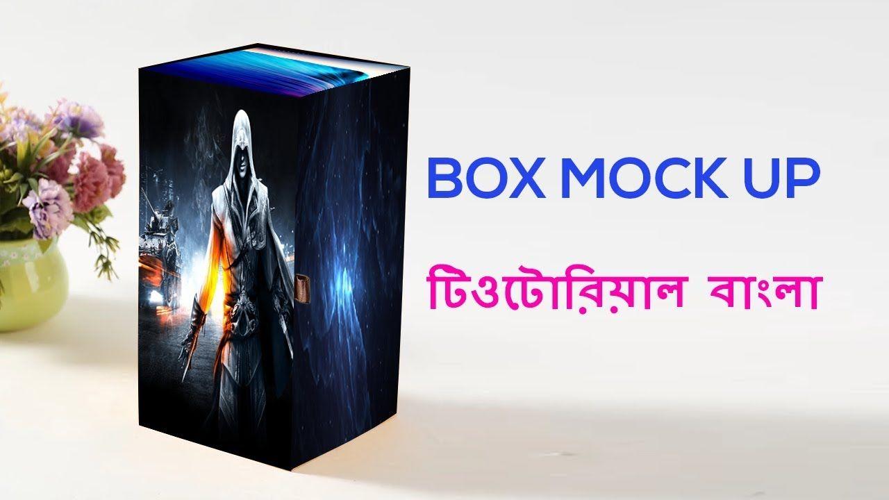 Download Box Bottle Mock Up Tutorial Free Download Box Bottle Mock Up Free Download Photoshop Download Box Mockup