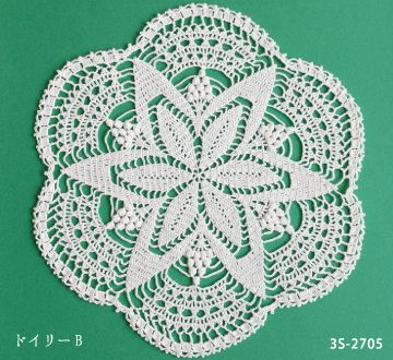 Very Pretty In Japanese But Has A Good Chart Crochet Doily Free