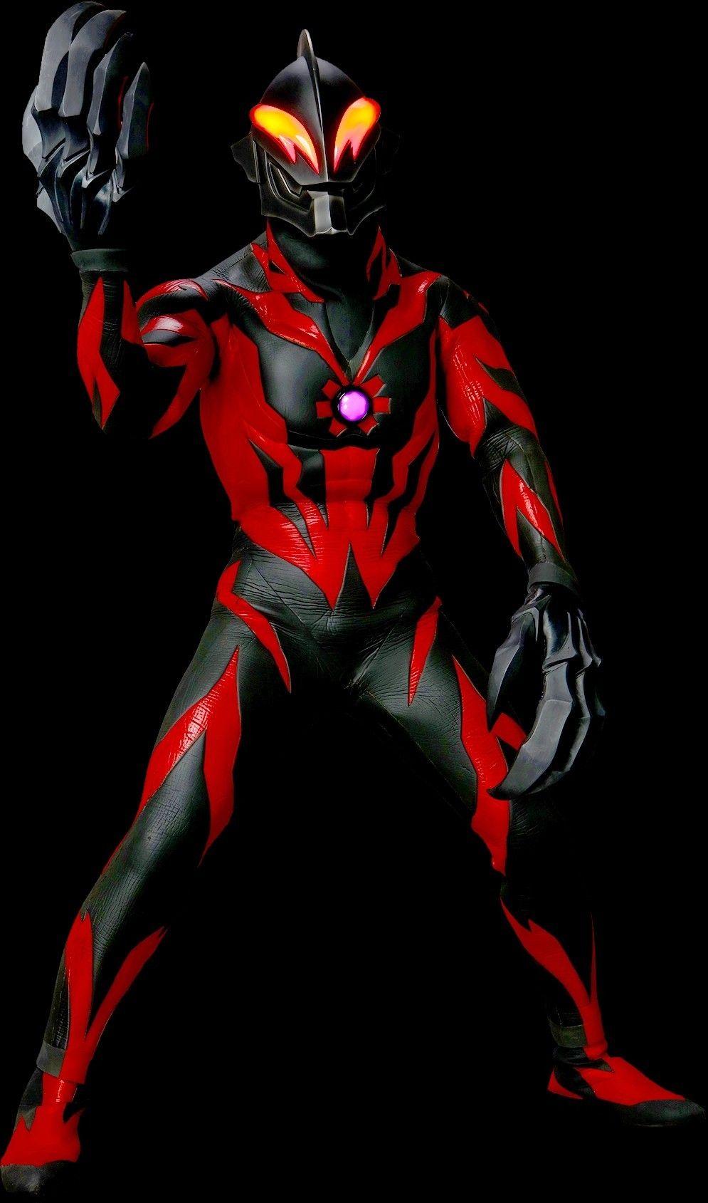 Baju Ultraman