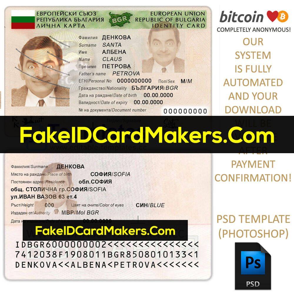 Fake Bulgaria Passport Template Psd [Editable Download