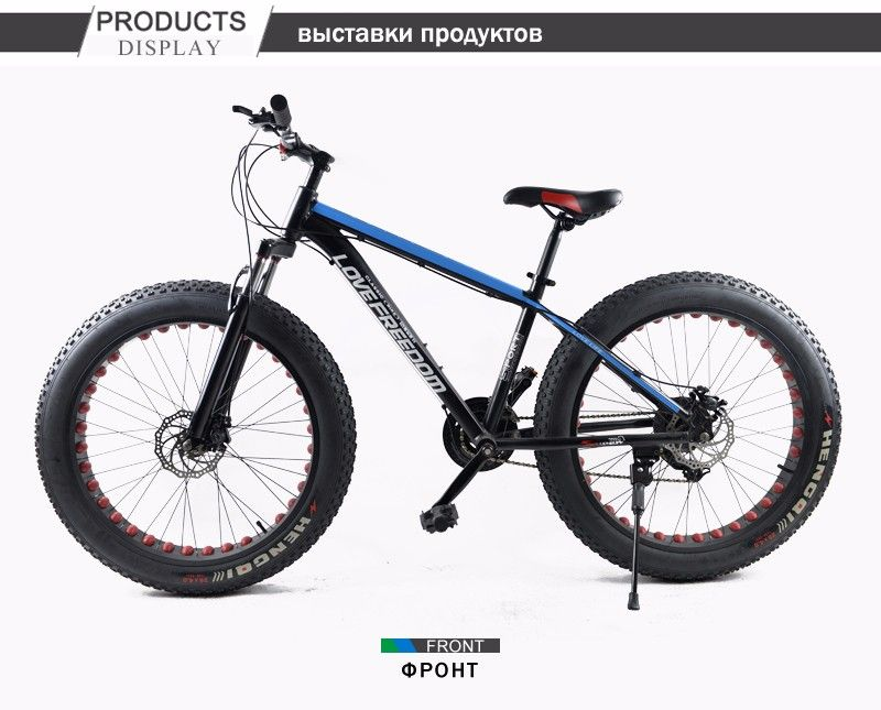 26 Inch 24 Speed Cross Country Mountain Bike Aluminum Frame Snow