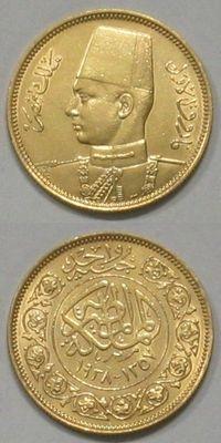 عملات معدنية فاروق مصر In 2020 Rare Coin Values Valuable Coins Rare Coins Silver