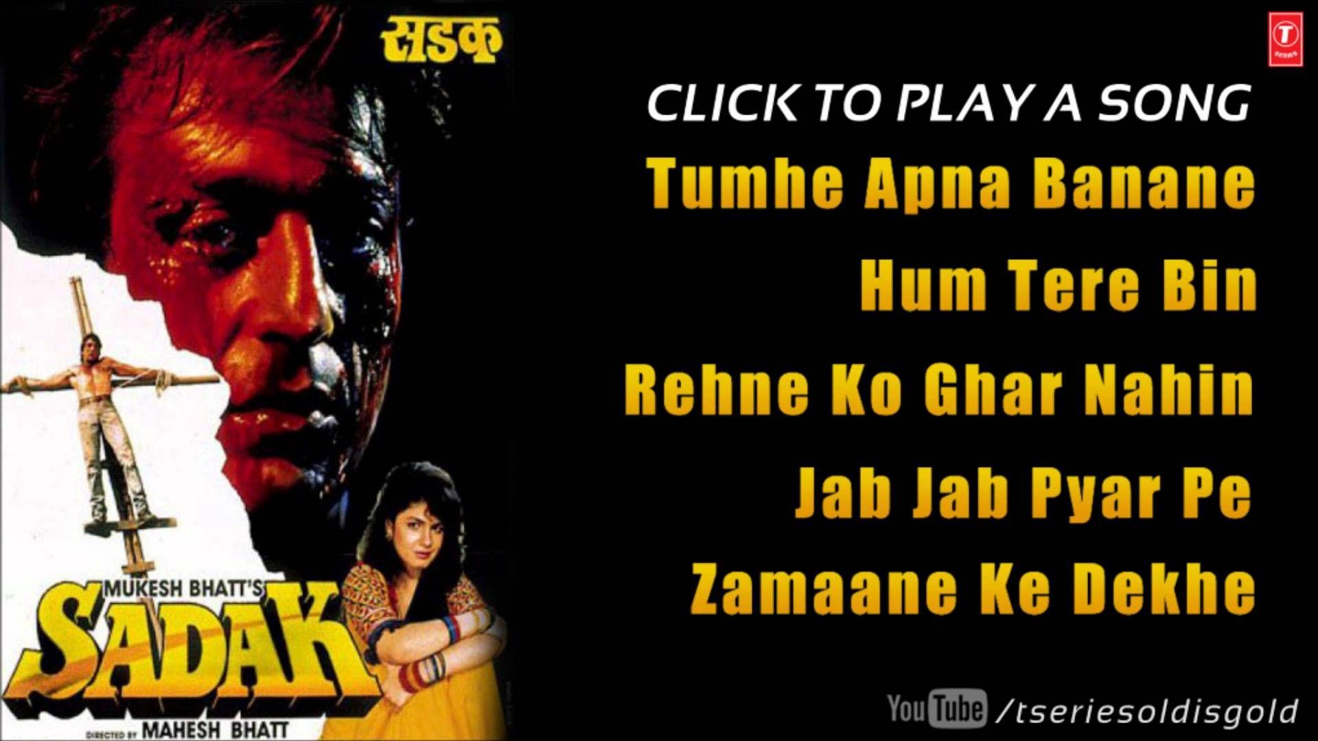 Sadak Full Songs Audio Sanjay Dutt Pooja Bhatt Jukebox Jukebox Songs Audio Songs