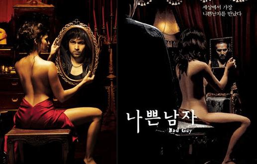 1010b7e6d فيلم الاثارة Bad Gay 2001 مترجم بجودة عالية HD اون لاين مشاهدة الفيلم  الأجنبي Q 2011