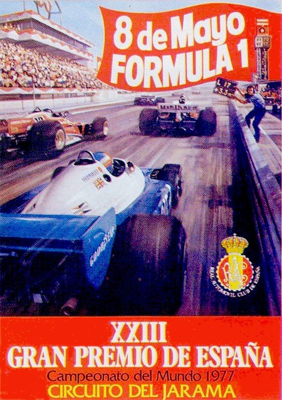 Spanish Motorsport Poster Jarama Madrid With Images Vintage