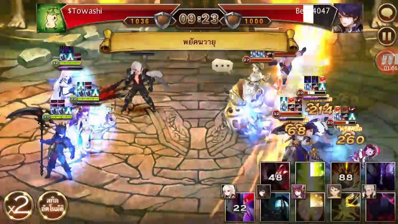 Seven Knights hack apk Seven Knights Cheats Seven Knights Hack and