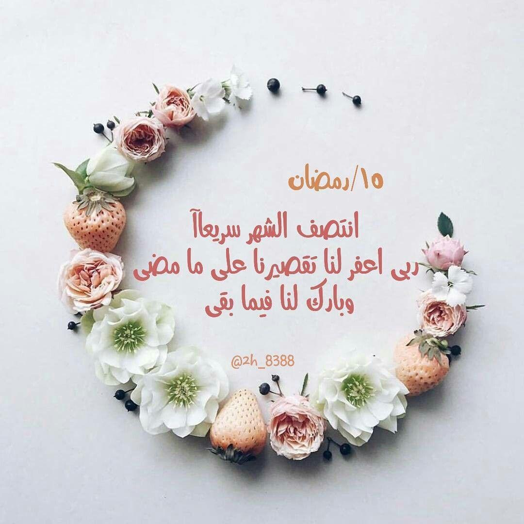 Pin By Dhuha On Ramadan Ramadan Prayer Ramadan Mubarak Wallpapers Ramadan Crafts