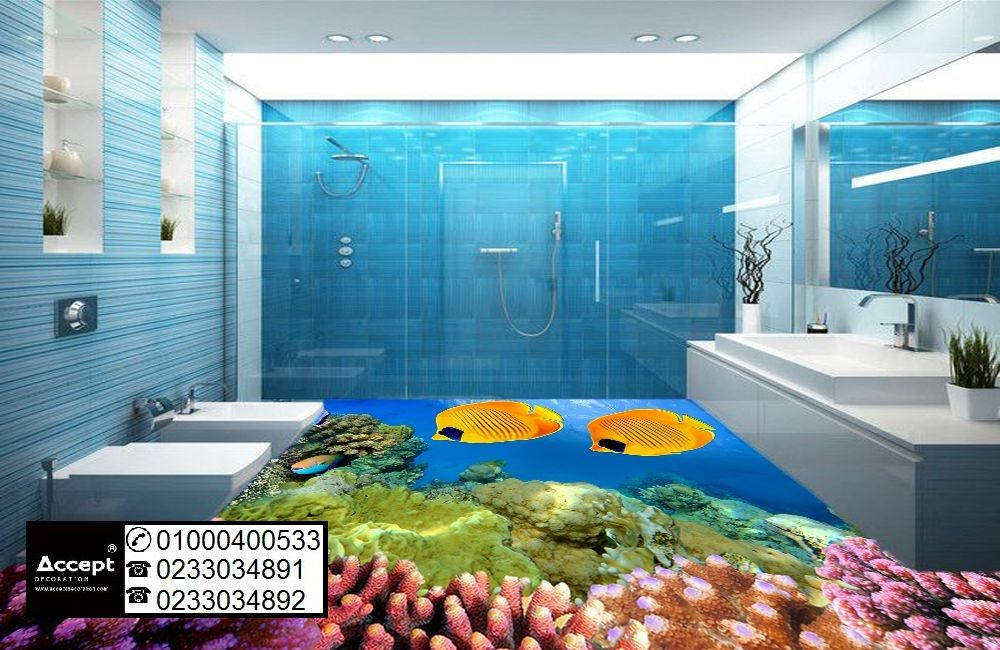 ارضيات ثلاثي الابعاد لغرف النوم ارضيات ثري دي في مصر صبغ ارضيات ثلاثي الابعاد ارضيات 3d للحمام Home Decor Home Decor