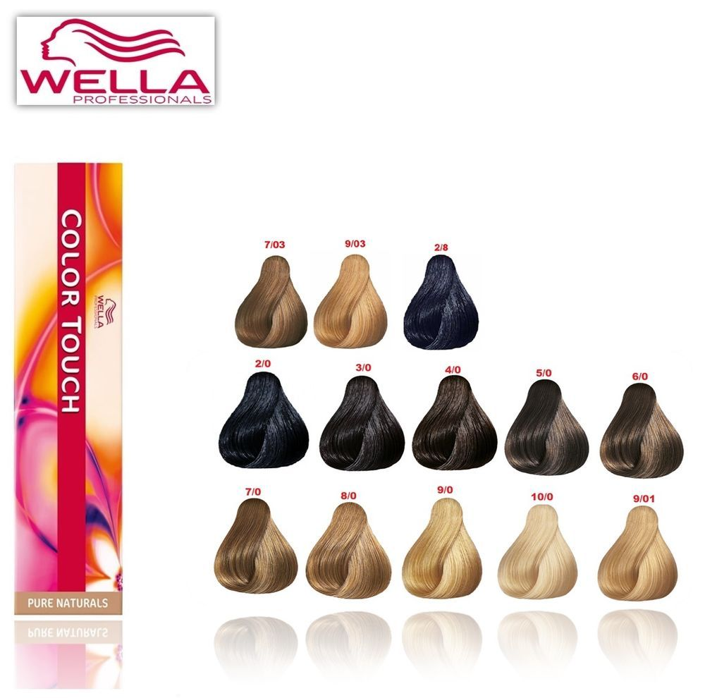 Wella professional colour touch semi permanent hair dyecolour pure wella colour touch semi permanent hair dyecolour 100 geniuine pure natural nvjuhfo Gallery
