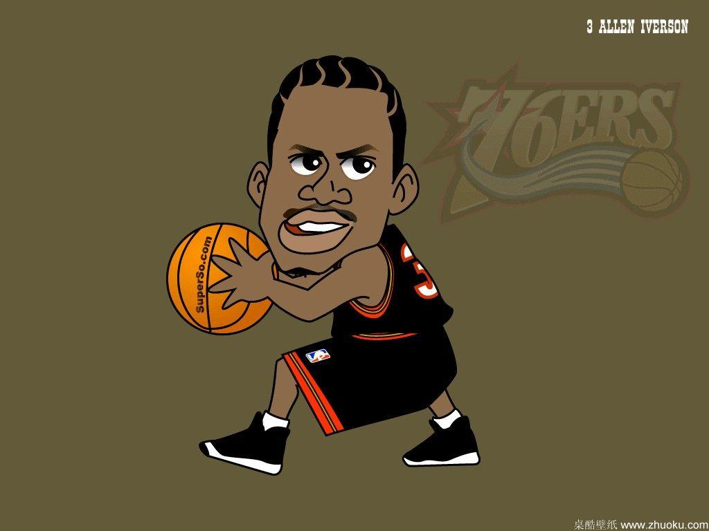 Cartoon Iverson | ᏰᎯᏕᏦᎬᎿᏰᎯᏝᏝ | Pinterest | Basketball ...
