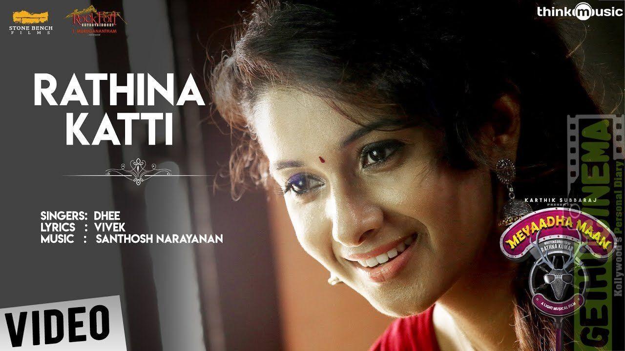 ... Top Tamil Love Songs New Music apk screenshot ...