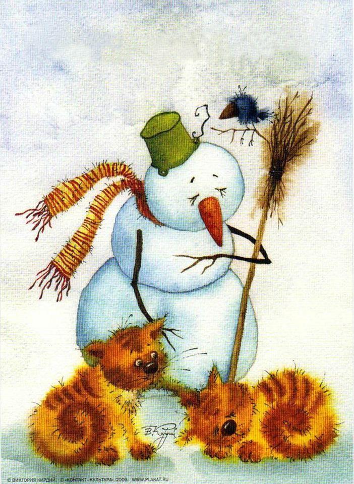 Виктория кирдий картинки зима с надписями