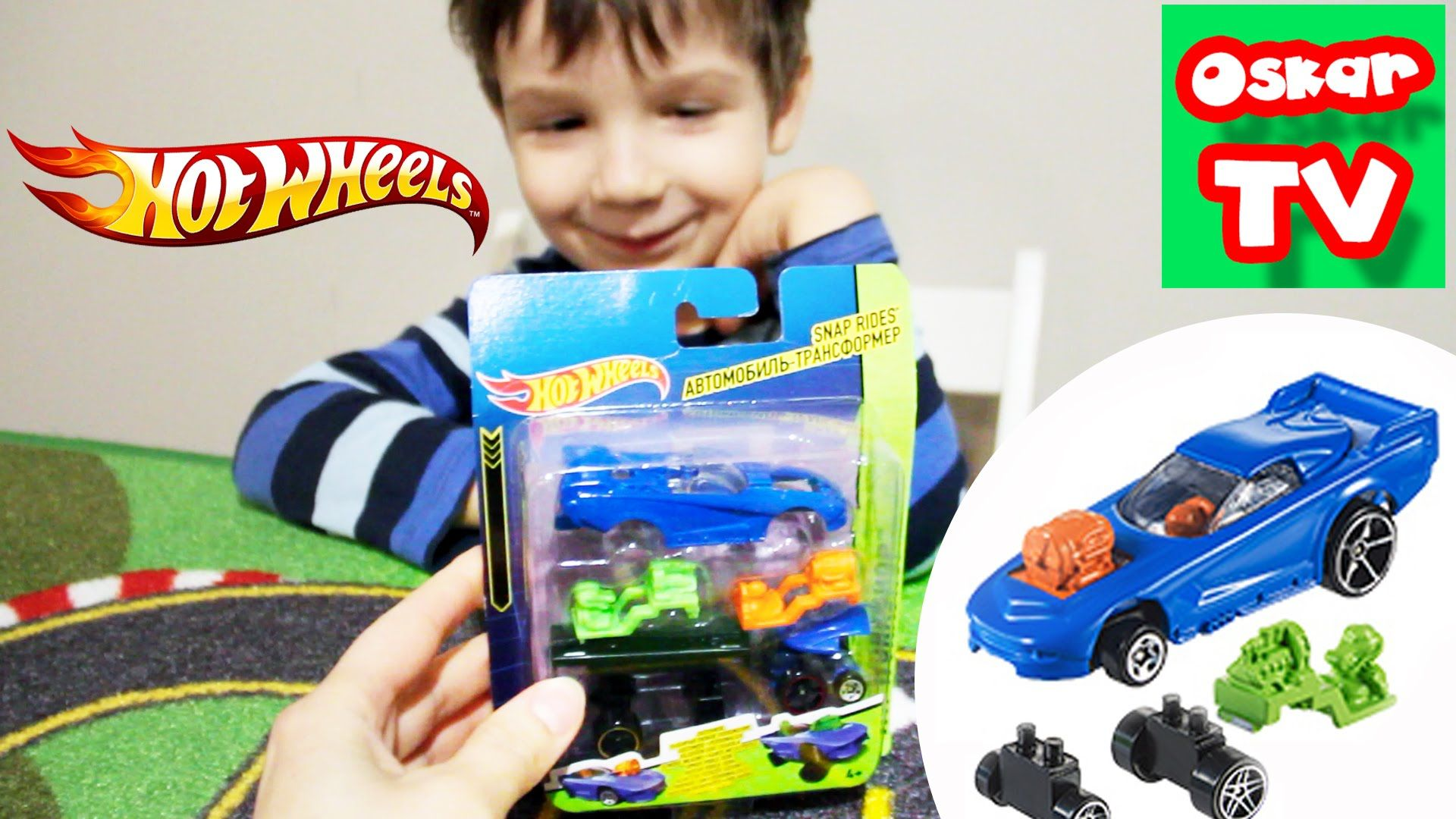 Hot Vils Avtomobil Transformer Hot Wheels Snap Rides Track Mashinki Hotvils Trek Toy Car Oskar Toys