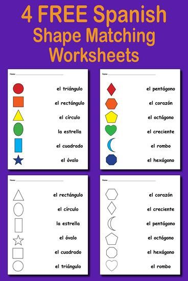 4 FREE Spanish Shapes Matching Worksheets Toddler & Pre