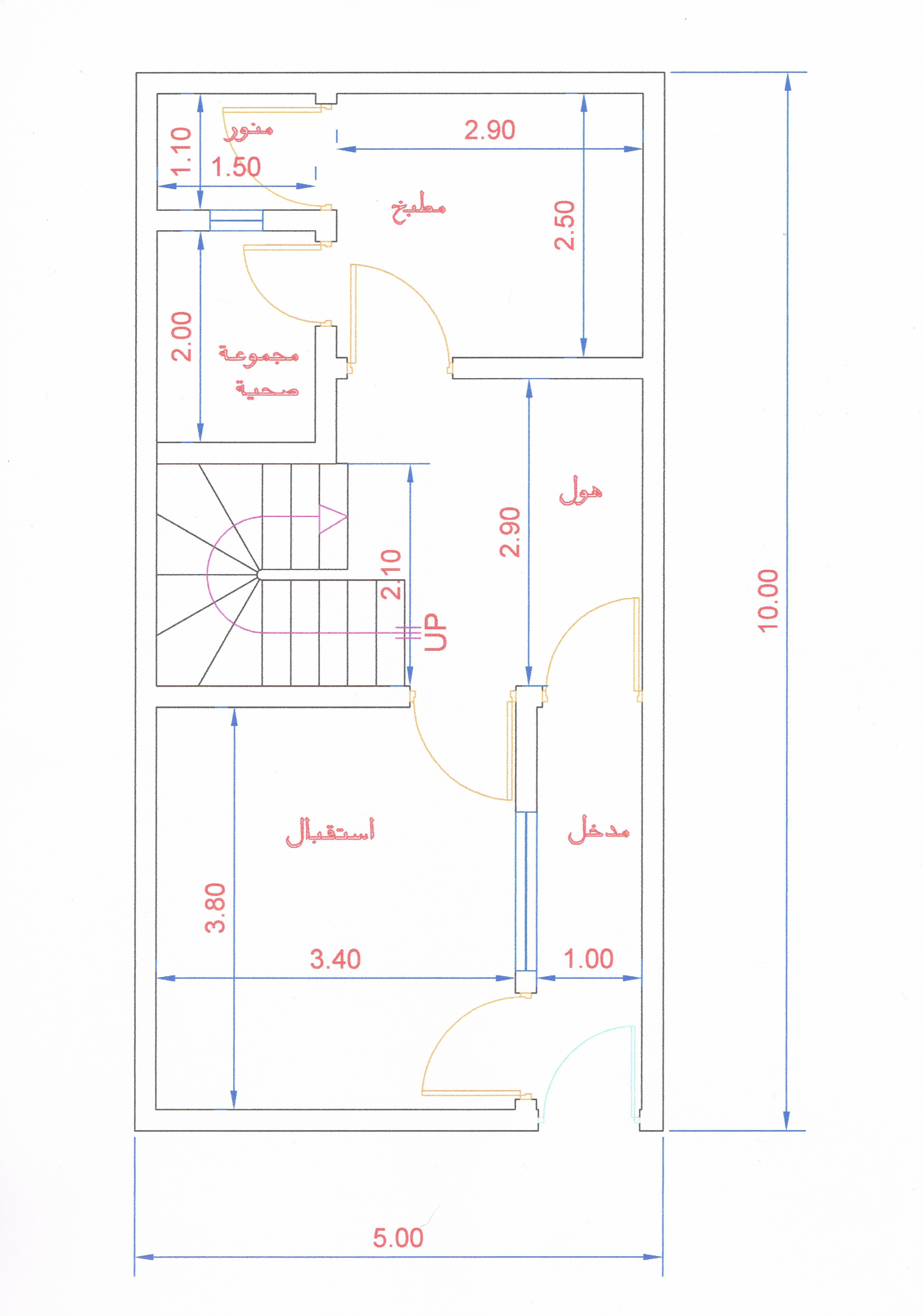 طابق واحد مخطط بيت صغير وحلو