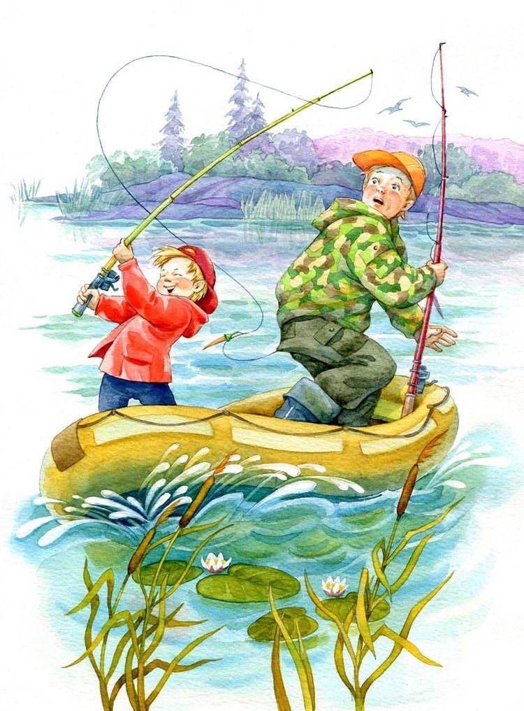 Рыбаки ловят рыбу картинки