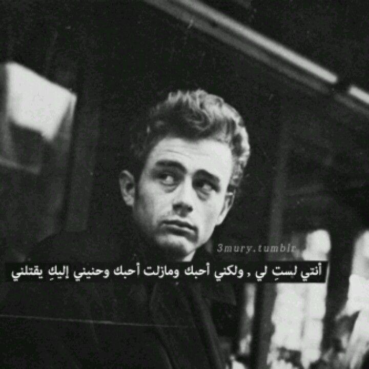 احبك..