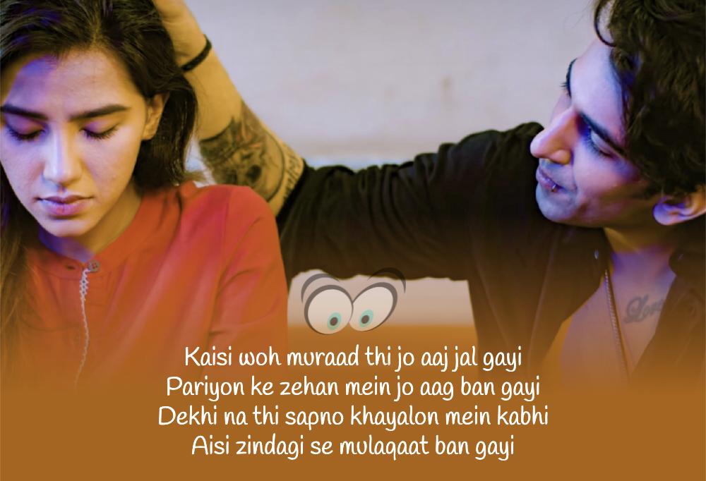 Chidiya Lyrics Vilen Deeksha Sharma New Love Songs Dekhogaana Com New Love Songs Love Song Quotes Song Lyric Quotes