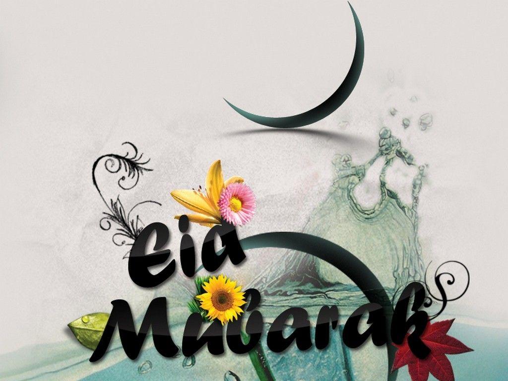 Wallpaper download eid - New Best Eid Wallpaper Collection Eid Ul Adha 2014 Eid Card