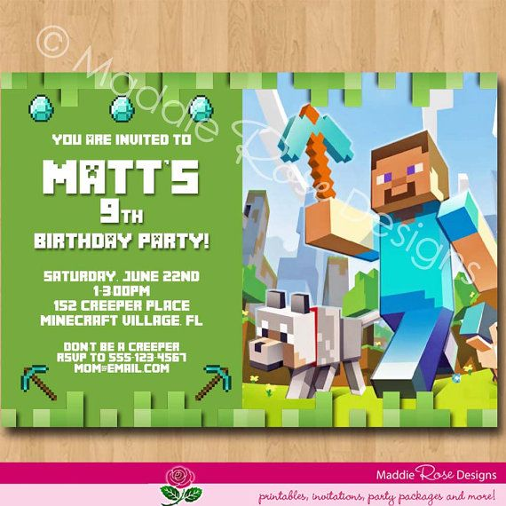 Minecraft Invitation Printable Birthday Party You Print Custom Personalized Digital Photo Card