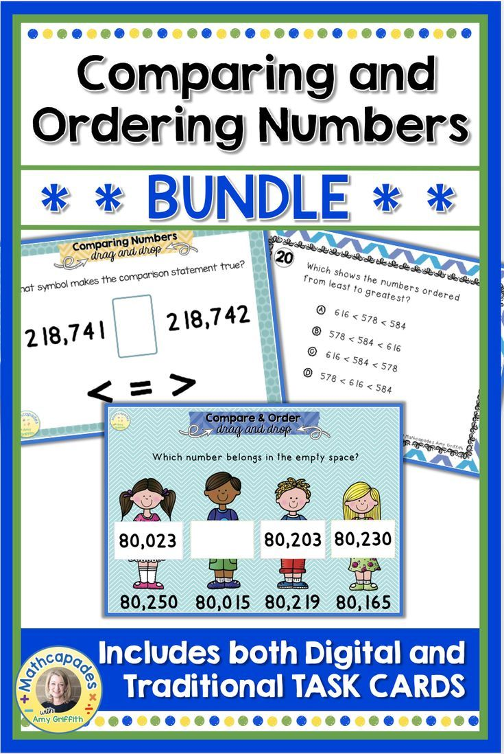 Comparing and Ordering Numbers BUNDLE | TpT Math Lessons | Pinterest ...