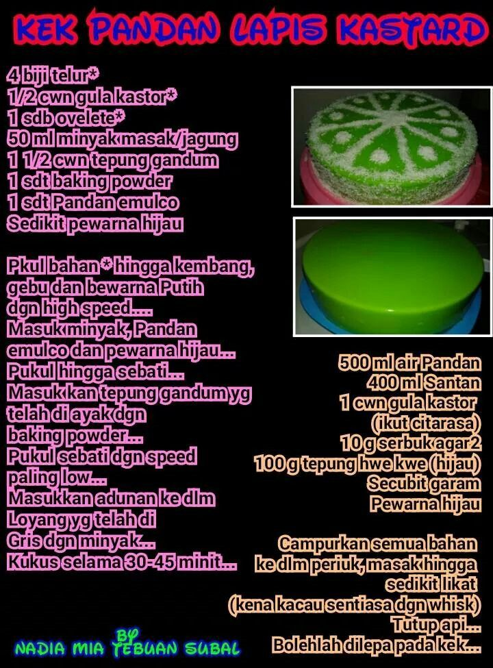Kek Pandan Lapis Kastad Recipes Cake Recipes Cake