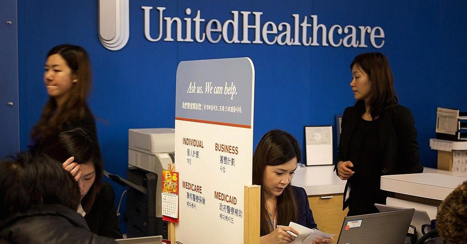 UnitedHealth shares dip on disappointing earnings forecast