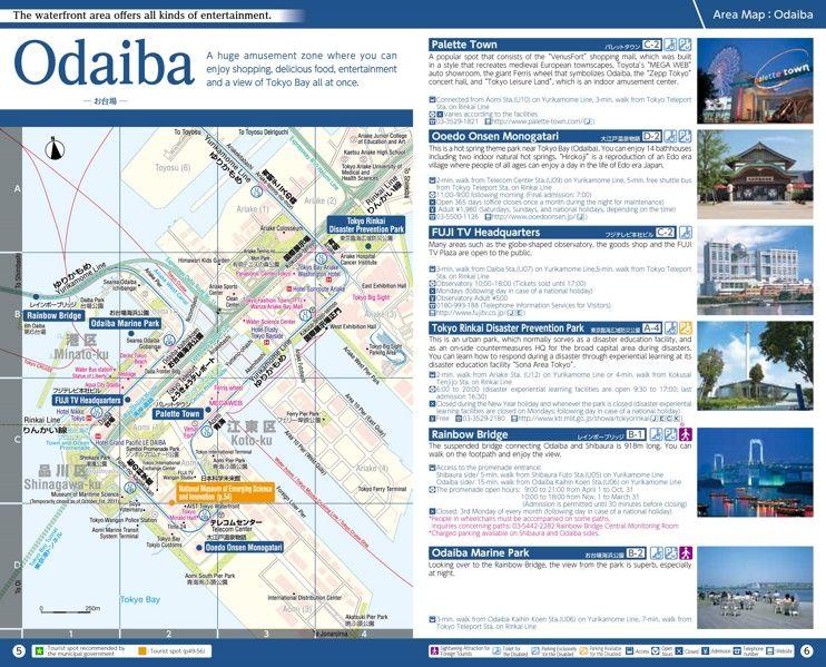 Odaiba map Maps Pinterest Odaiba Tokyo and Japan