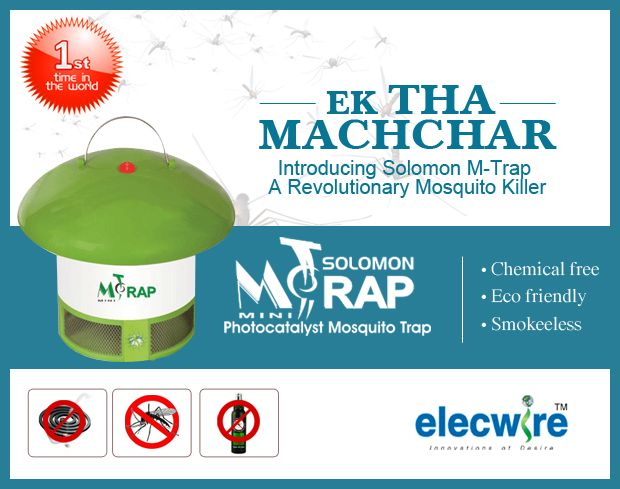 Its not a Mosquito repellent machine, its the trapper and Killer machine. These machines are the long-term solution that is proved to reduce mosquitoes and other pests effectively. http://www.elecwire.com/