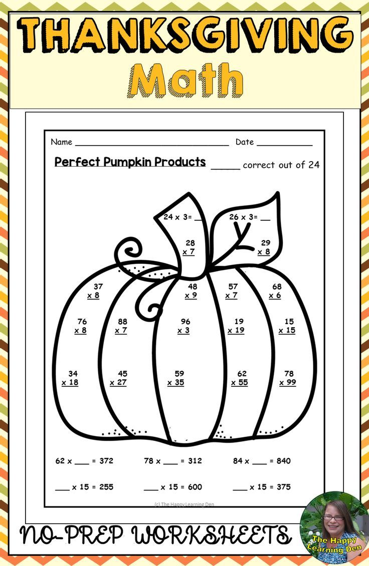 Thanksgiving Math Packet No Prep Activities Educational Finds