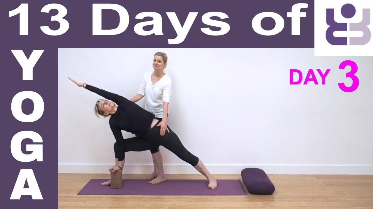 Day 3 13 Days Of Yoga Iyengar Yoga For Beginners Yoga For Beginners Yoga Tutorial Free Yoga Classes