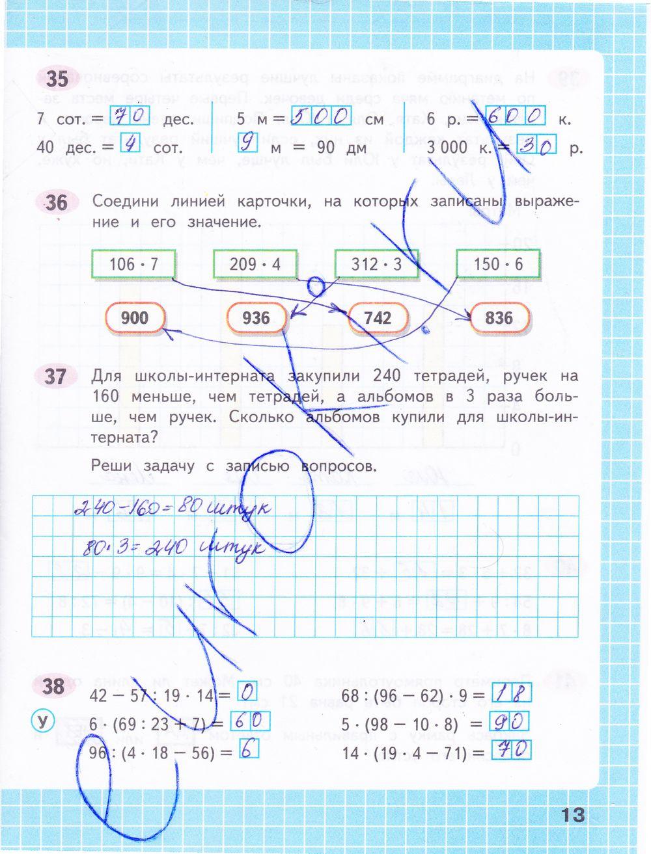 Гдз по химии л.а. цветков 10-11 кл