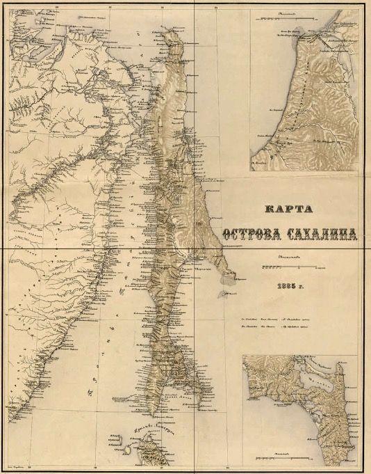 Sakhalin Island map . 1885 | Yuzhno-Sakhalinsk and Sakhalinsk Oblast ...