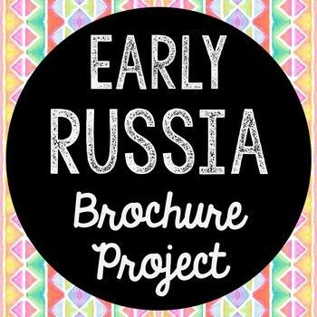 Early Russia Research Brochure Template World History Project