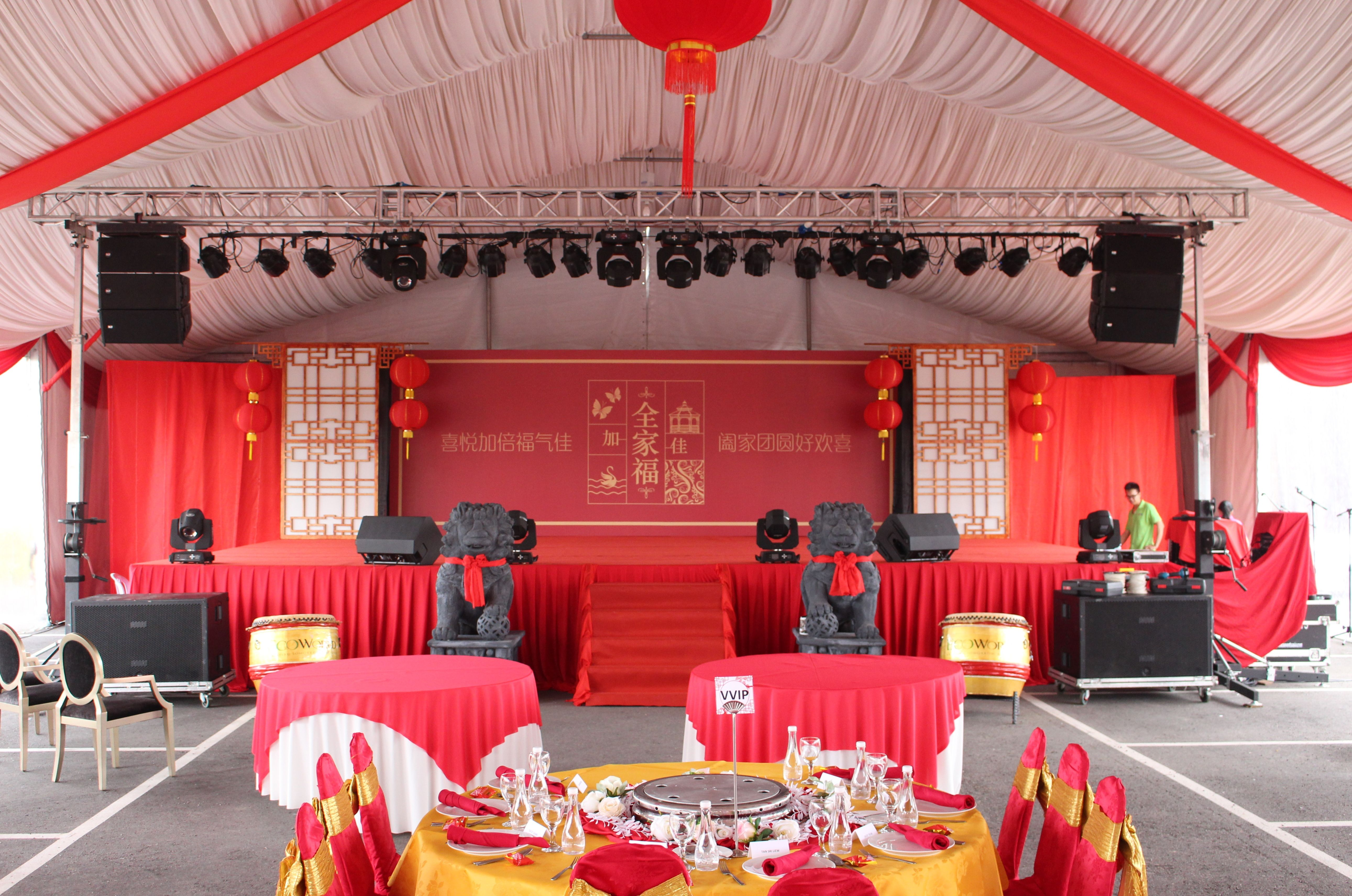 Chinese New Year Stage Decoration Ideas | Stage ...