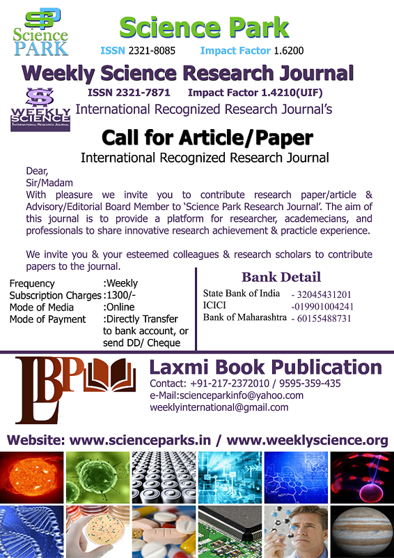 Science Park Research Journal Is An International Peer Reviewed Online Journal Published Weekly This Journal Contribu Research Paper Online Journal Science