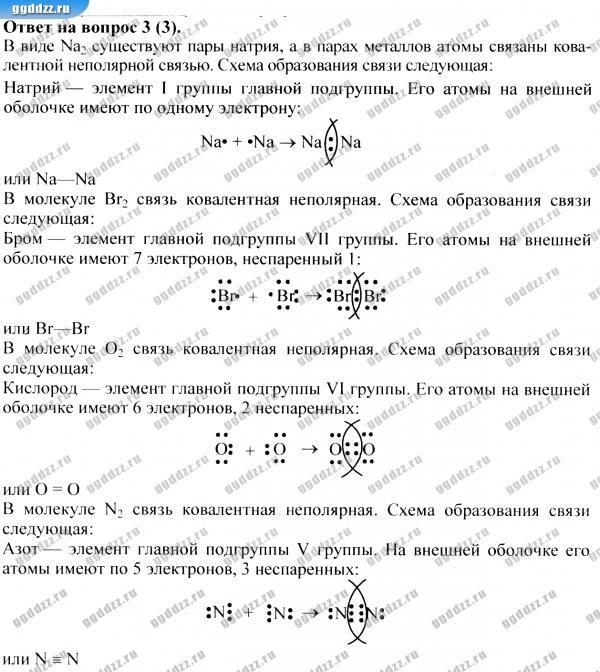 Гдз по английскому языку 4 класс никитенко з.н