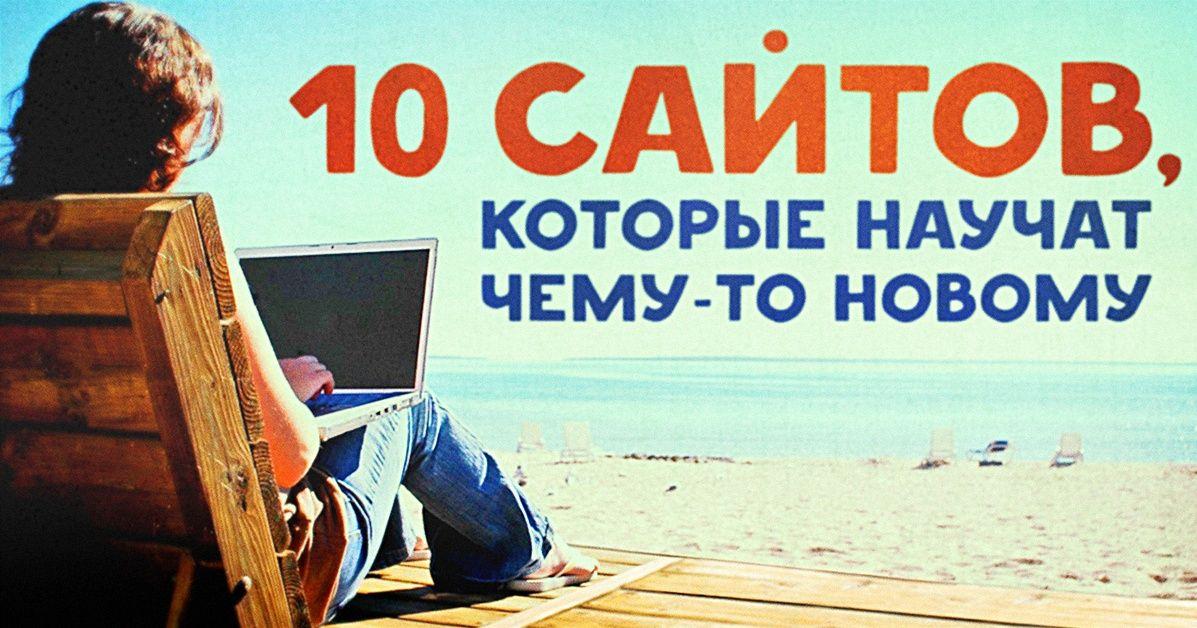 pdf экономика россии методические указания для студентов экономических