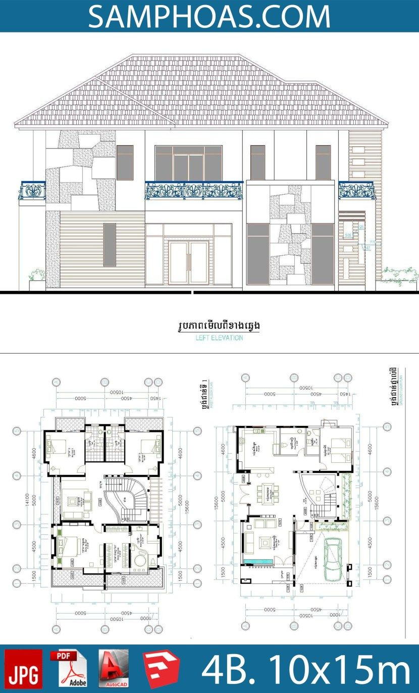 10x15 Room: 4 Bedroom Home Plan Full Exterior And Interior 10x15.6m