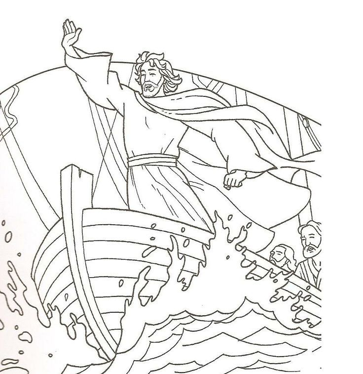 Jesus calms the storm Bible coloring pages Sunday