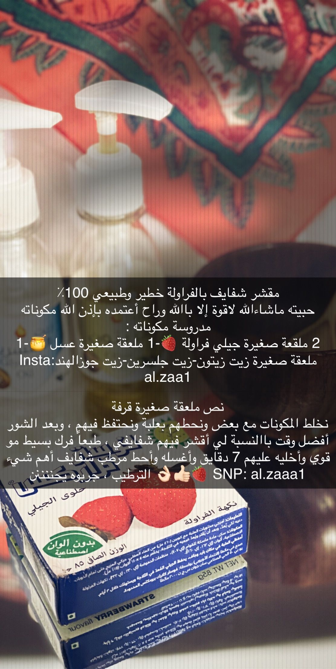 Insta Al Zaa1 Hair Care Oils Beauty Skin Hair Care